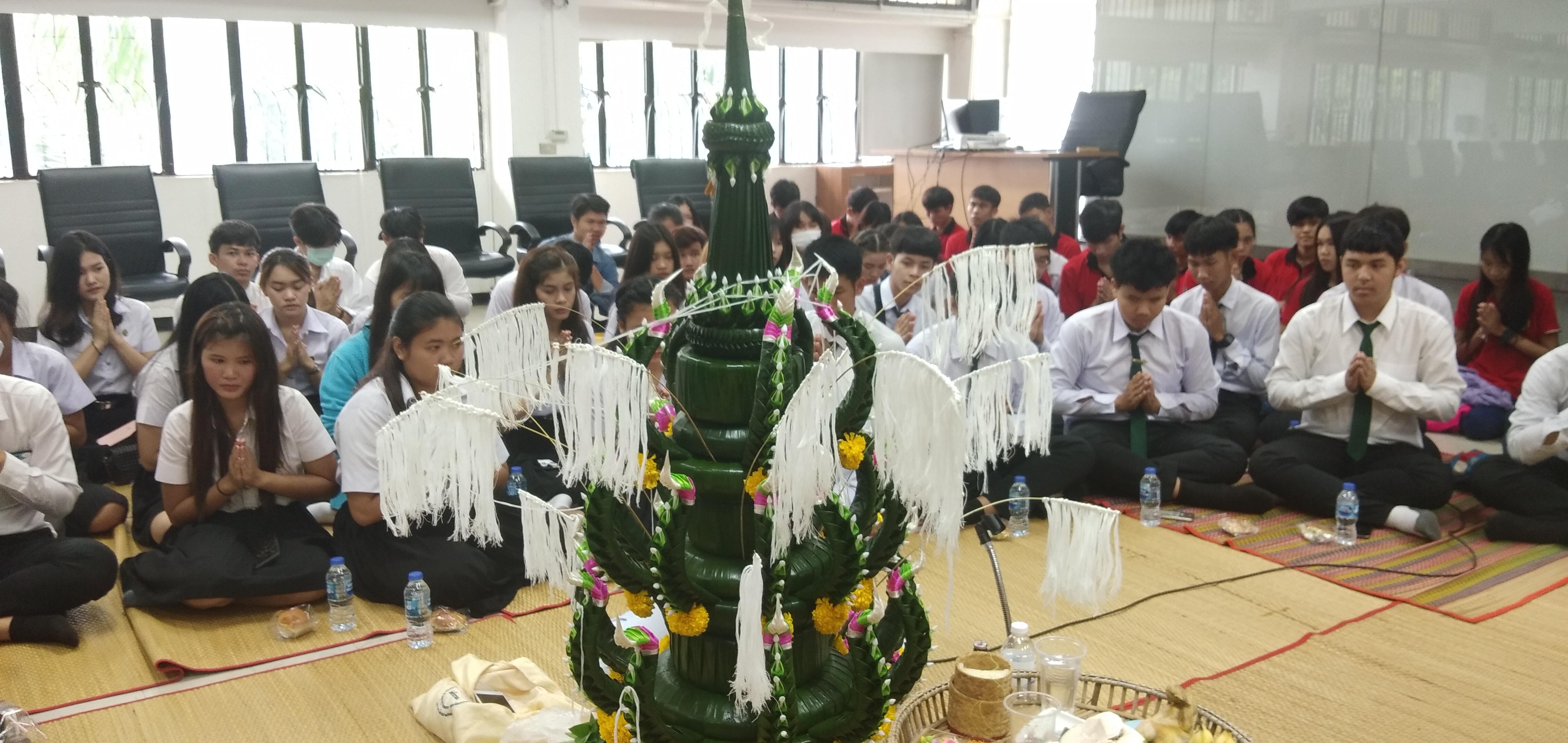 พิธีบายศรีสู่ขวัญนักศึกษาใหม่ ปีการศึกษา 2562